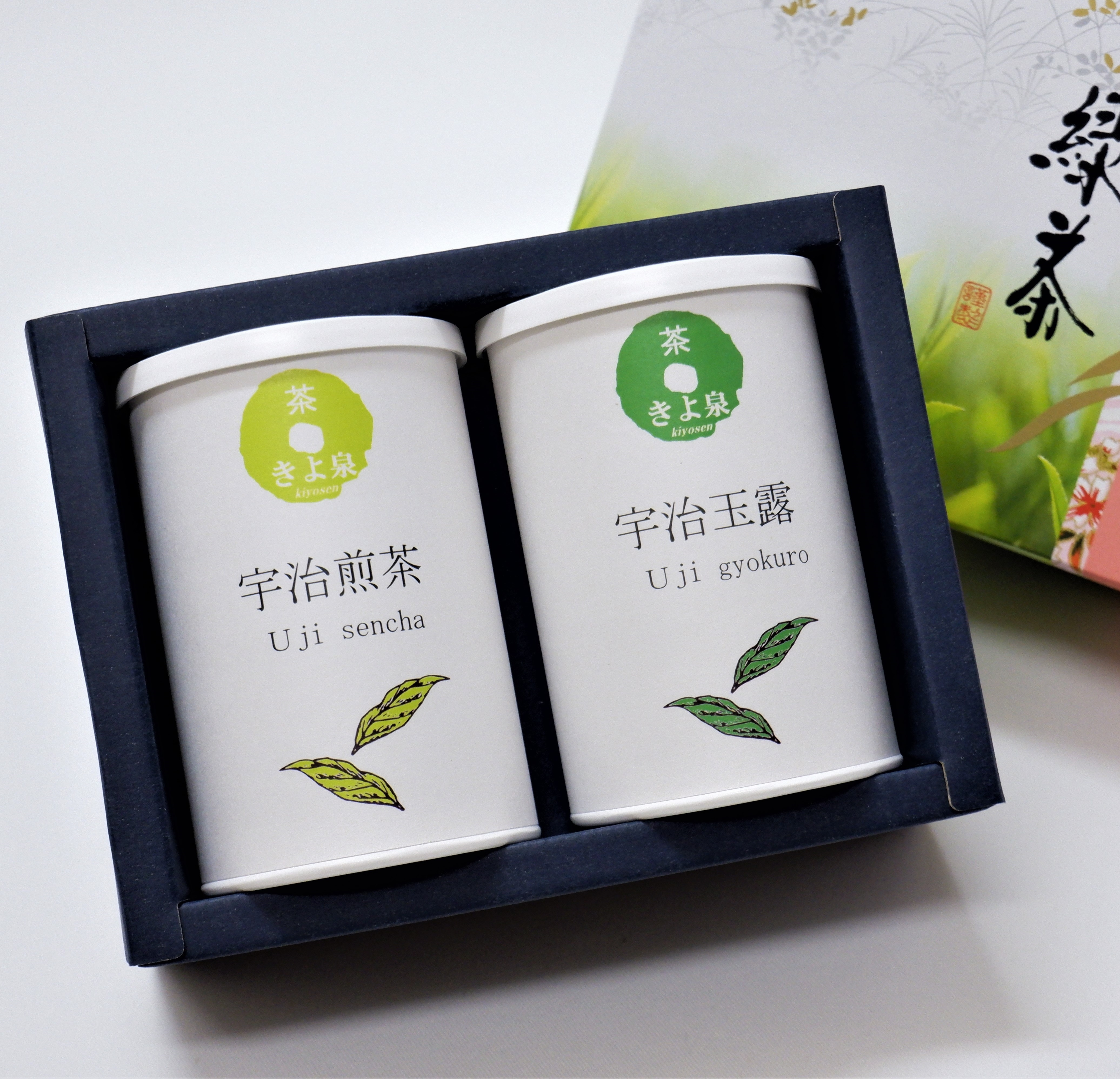 宇治茶ギフト 煎茶・玉露セット 【各80g】