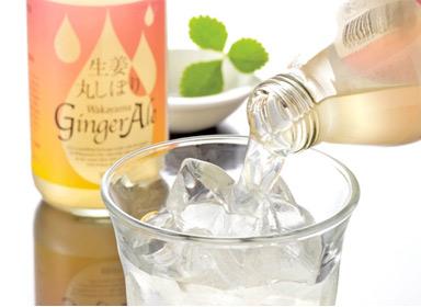 生姜丸しぼりWakayama Ginger Ale